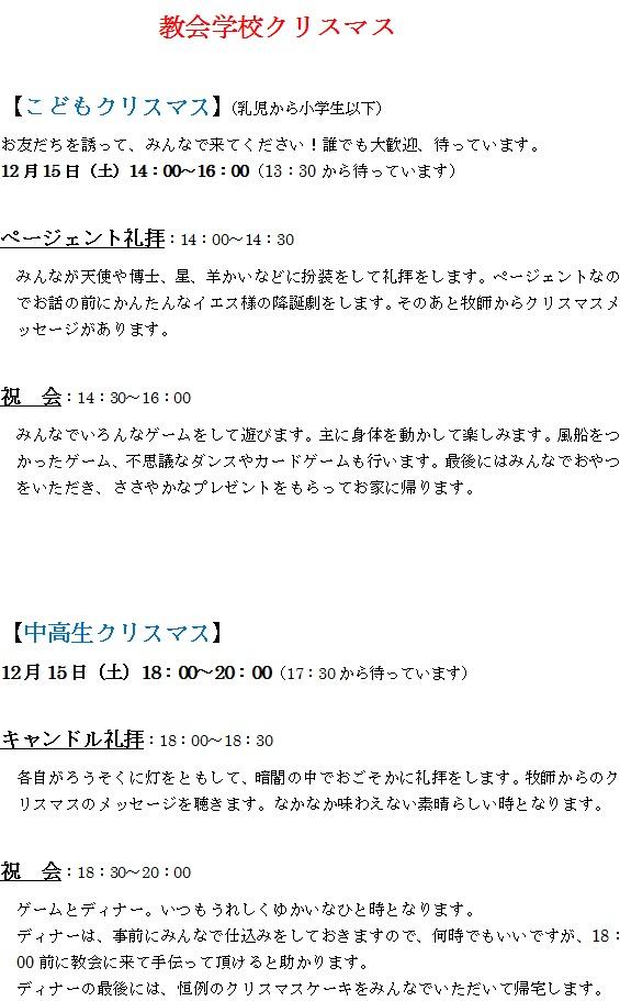 2095E7D9-FAD8-4F24-864D-91042116D9FD